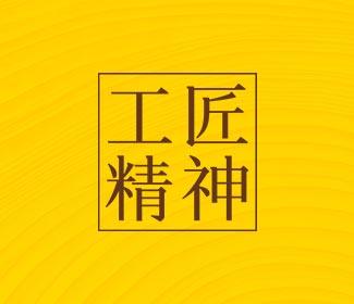新人想做外贸soho---(四)SOHO注册