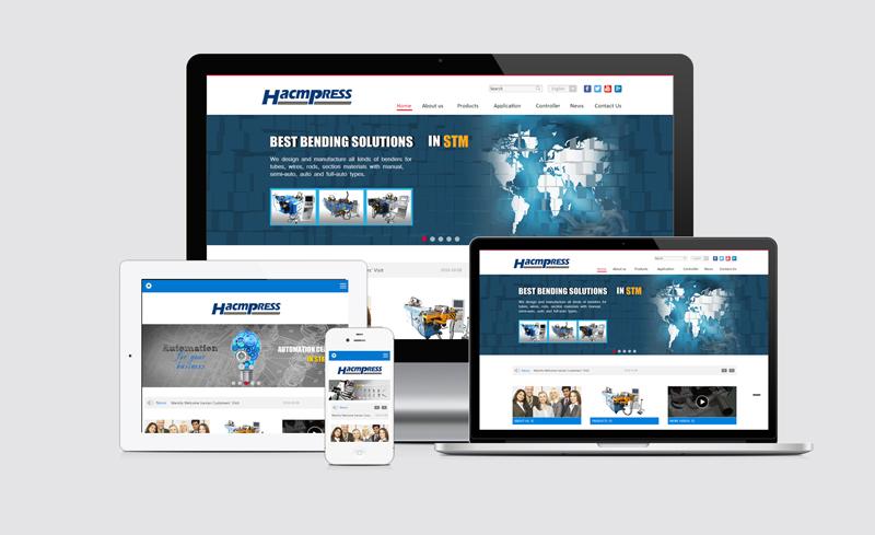 HacmPress外贸公司英文企业网站案例