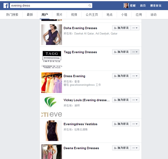 巧用Facebook+Google找客户