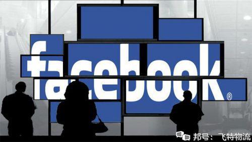 教您如何全方位玩转Facebook