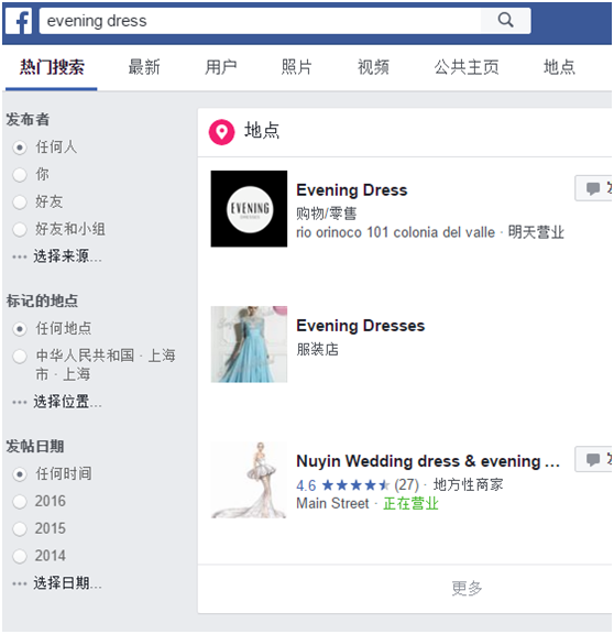 Facebook---如何从茫茫人海找到客户