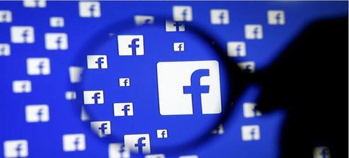 怎样用facebook找客户?