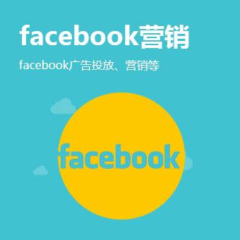 为什么要找印度人做facebook的外贸营销