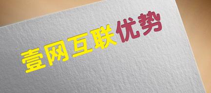 你们公司在深圳做外贸网站有什么优势?