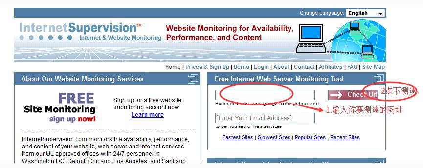 外贸网站是否有需要做全球cdn加速服务?