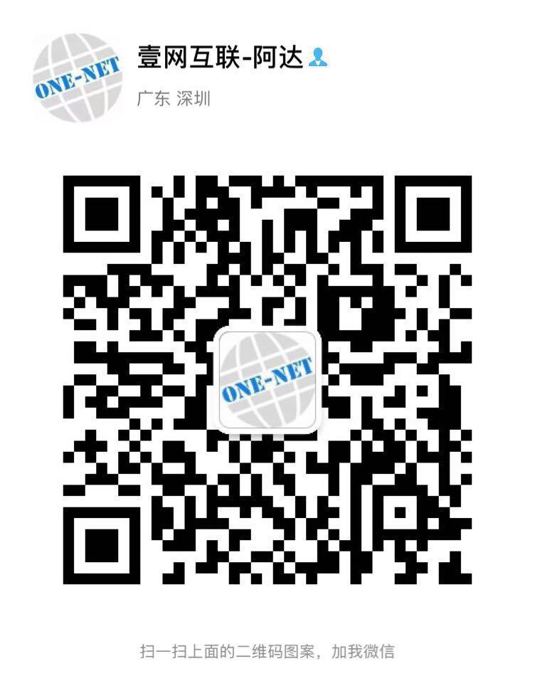 抖音企业认证开通流程,ywhl08微信二维码